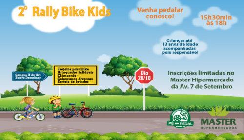 Rally Bike_1